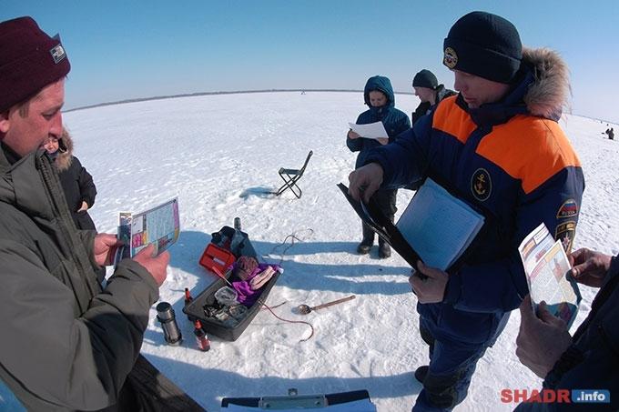 Спасатели призывают рыболовов быть предельно внимательными при выходе на лёд