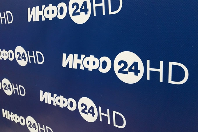 Телеканал «ИНФО 24» («ШАДР-инфо») — самый цитируемый