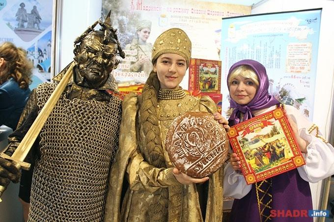Сказки шадринского уезда стали визитной карточкой Курганской области на международной туристической выставке «Лето – 2019»