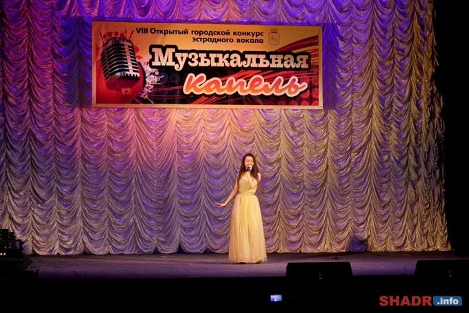 Подведены итоги фестиваля-конкурса «Музыкальная капель»