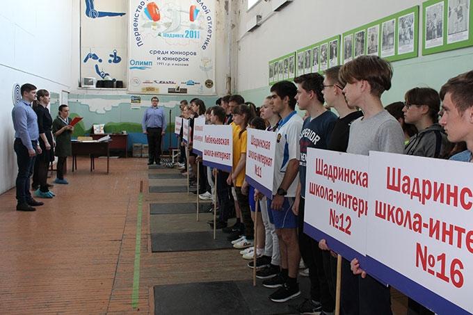 Прошли соревнования по дартсу среди детей-инвалидов