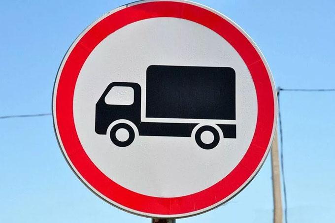 На дорогах Зауралья введено ограничение движения большегрузных транспортных средств