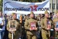 Программа празднования Дня Победы 9 мая 2019 года в Шадринске