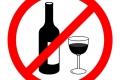 Запрет на продажу алкоголя продлён