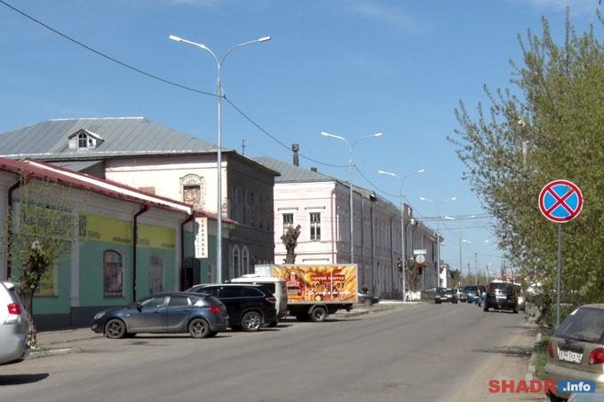 Шадринск должен стать светлее и красивее