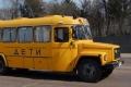 Подведены итоги операции «Детский автобус»