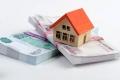 Жители области могут получить компенсацию на оплату первого взноса по ипотеке