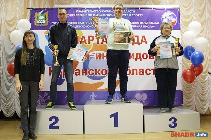 Подведены итоги V Спартакиады Курганской области