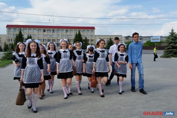 «Последние звонки» прозвенят в Шадринске 23 мая