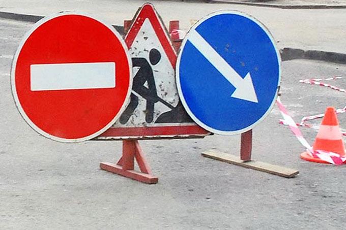 На улице Комсомольская будут проводиться ремонтные работы