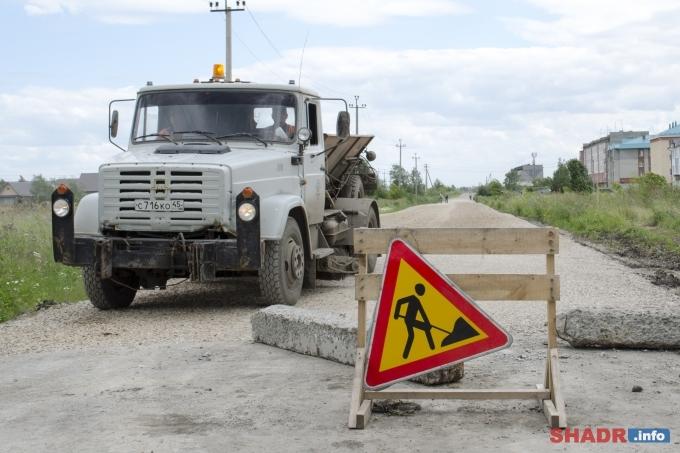 Дорожные работы - 2019: Обновленный список дорог