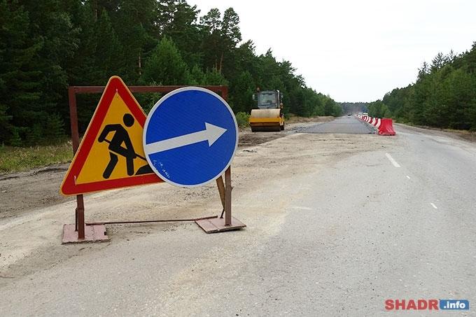 Водители, осторожно! На автомобильных трассах проводятся ремонтные работы
