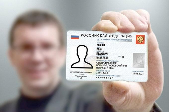Электронные паспорта вместо бумажных