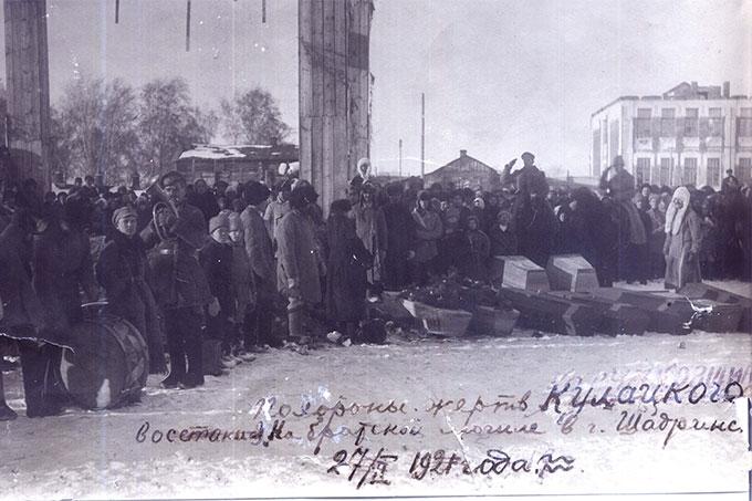 Всех желающих приглашают на пешеходную экскурсию по Староконной площади