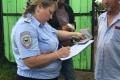 В ходе мероприятия «Нелегальный мигрант» выявлены нарушения