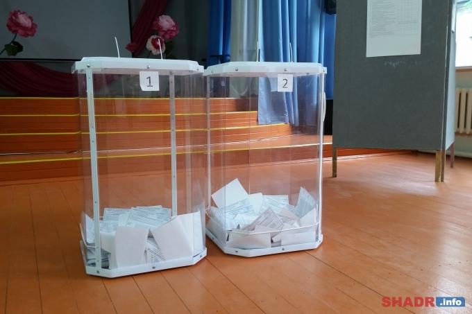 В Курганской области начали подводить итоги выборов