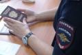 11 сентября - День подразделений по вопросам миграции МВД России