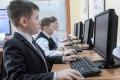 Цифровое образование: к началу учебного года 30% зауральских школ подключены к оптическому интернету