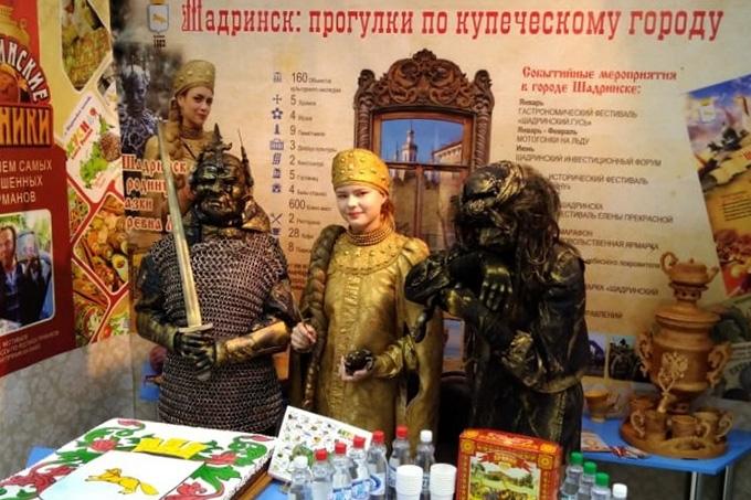 Выставочный стенд шадринского Туристско-информационного центра назван лучшим в регионе