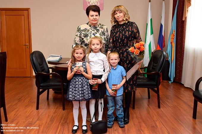 Жилищные сертификаты в Шадринске получила уже 131 молодая семья