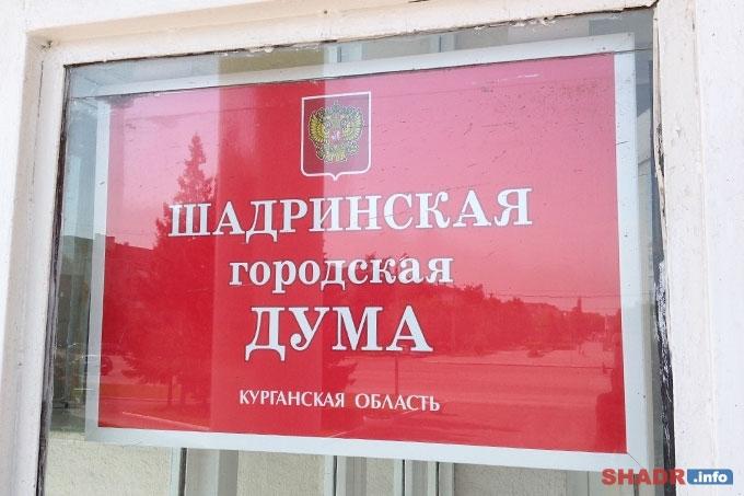 Кандидаты на пост главы города Шадринска усомнились в честности голосования