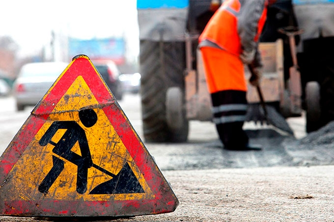 Ремонт дорог должен быть завершен 15 ноября