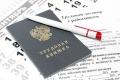 Заведующая садиком незаконно присвоила себе более двухсот тысяч рублей
