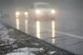 ГИБДД предупреждает о неблагоприятных погодных условиях