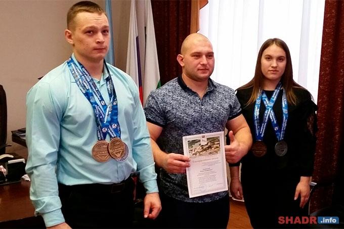 В Администрации города чествовали выдающихся спортсменов