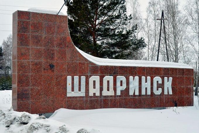 В Шадринске могут появиться новые стеллы на въездах