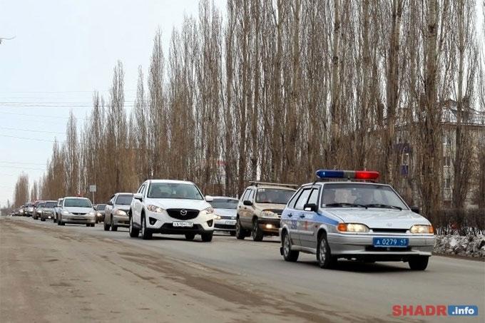 В Шадринске пройдет традиционный автопробег памяти жертв ДТП