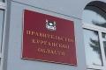 Кадровые назначения в Правительстве Курганской области