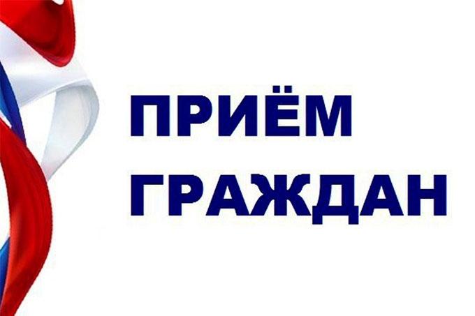 Граждане могут обратиться к депутатам Шадринской городской Думы