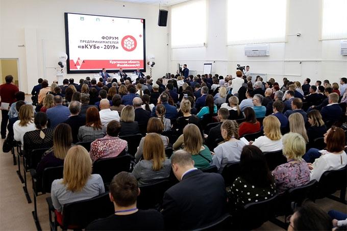 Шадринцы приняли участие в региональном бизнес-форуме «вКУБе-2019»
