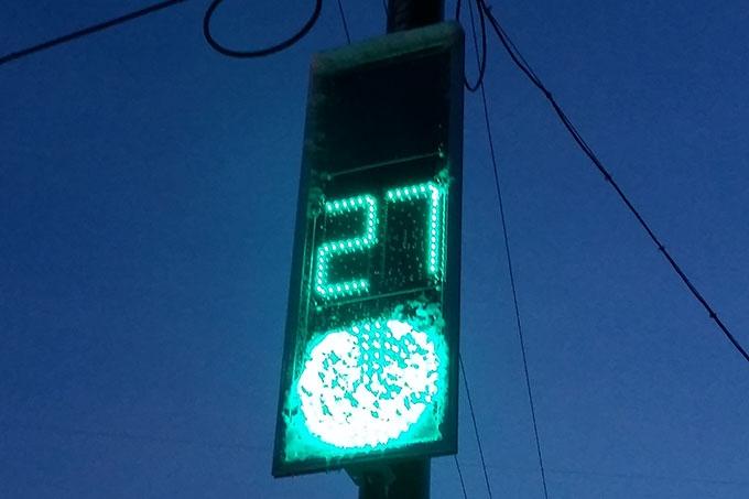 Новые светофоры введены в эксплуатацию