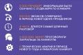 По итогам новогодних праздников «Ростелеком» определил и самые «качающие» города Курганской области