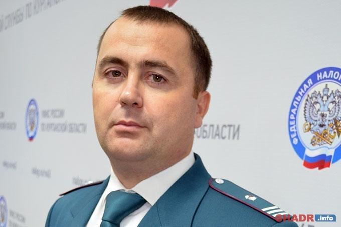 Сергей Логинов назначен начальником межрайонной налоговой службы в Шадринске
