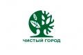В Шадринске начал работу филиал «Чистого города»