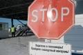 Казахстан закрыл границу для въезда по российским паспортам