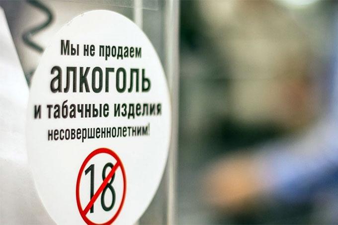 В Шадринске перед судом предстанет продавец магазина за реализацию алкоголя несовершеннолетнему