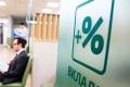 Доходы по каждому вкладу более миллиона рублей будут облагаться налогом в 13%
