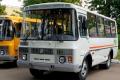 График движения городских автобусов изменен