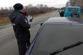 На трассах Зауралья выставлены дополнительные посты для контроля за соблюдением ограничительных мер
