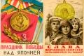 Владимир Путин подписал закон о переносе Дня окончания Второй мировой войны на 3 сентября