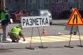 В Шадринске дорожная разметка наносится по новым технологиям