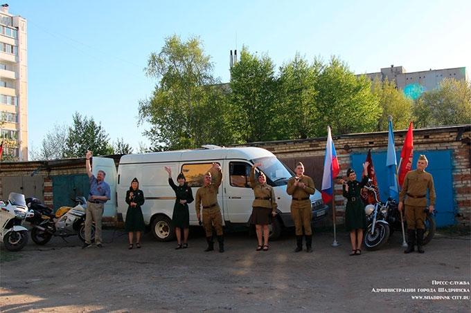 Шадринск присоединился к акции «Окна Победы»