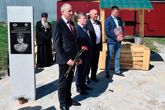 В селе Ельничное состоялось открытие обновленного колодца имени маршала Георгия Жукова