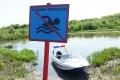 В Шадринске должен появиться санкционированный пляж