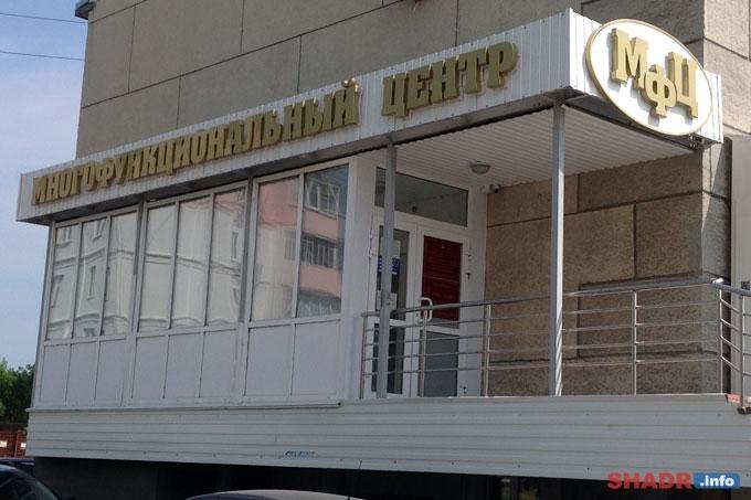 На «президентские» выплаты детям в регион направлено свыше 1 млрд. рублей