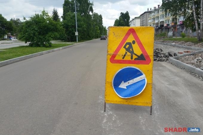 Часть улицы Комсомольская закрыта для движения